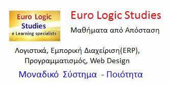 Euro Logic Studies